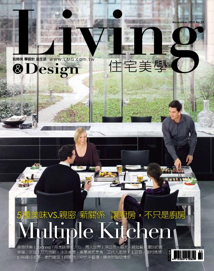 都市酵母, city yeast, cityyeast, 水越設計, AGUA Design, living & design, 寶藏巖, treasure hill, 黃色椅子計畫, yellow chair project